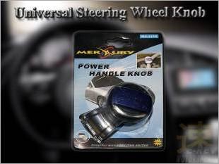 https://www.mycarforum.com/uploads/sgcarstore/data/1//Universal_Steering_Wheel_Knob_Blue_Mercury_1.jpg