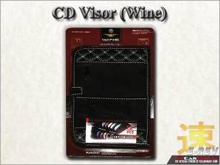 https://www.mycarforum.com/uploads/sgcarstore/data/1//Wine_CD_Visor_White_Texture_Background_1.jpg