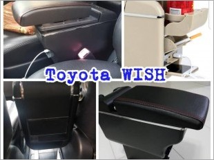 https://www.mycarforum.com/uploads/sgcarstore/data/1//armrest2_16902_1_crop.jpg