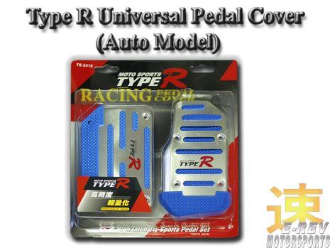 https://www.mycarforum.com/uploads/sgcarstore/data/1/11571215730_1Type-R-Universal-Car-Pedal-Cover-TR-2416-Blue-(Auto-Model).jpg