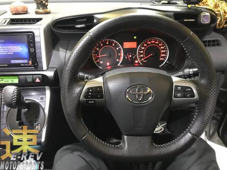 https://www.mycarforum.com/uploads/sgcarstore/data/1/11572235466_0Toyota-Wish-2017-Steering-Audio-Control-Pic-4.jpg