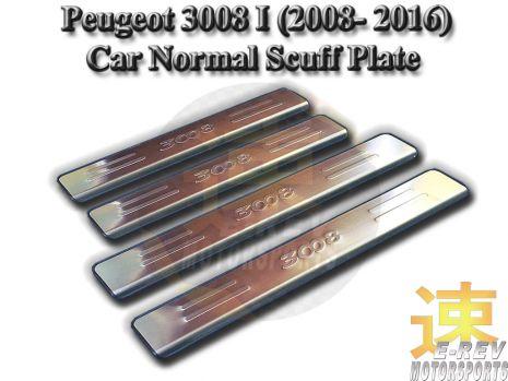 https://www.mycarforum.com/uploads/sgcarstore/data/1/11587629059_0Peugeot-3008-I-(2008-2016)-Car-Normal-Scuff-Plate.jpg
