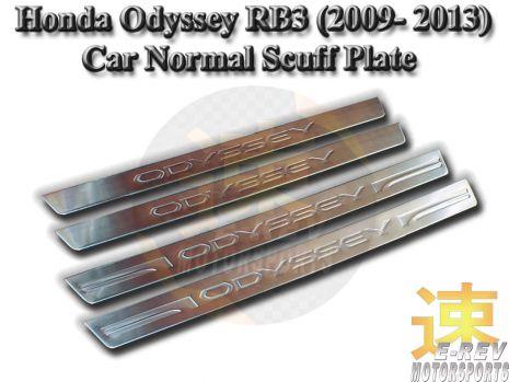 https://www.mycarforum.com/uploads/sgcarstore/data/1/11587629933_0Honda-Odyssey-RB3-(2009-2013)-Car-Normal-Scuff-Plate.jpg