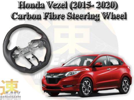 https://www.mycarforum.com/uploads/sgcarstore/data/1/11588843739_0Honda-Vezel-(2015-2020)-Carbon-Fibre-Steering-Wheel.jpg