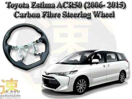 https://www.mycarforum.com/uploads/sgcarstore/data/1/11588843863_0Toyota-Estima-ACR50-(2006-2015)-Carbon-Fibre-Steering-Wheel.jpg