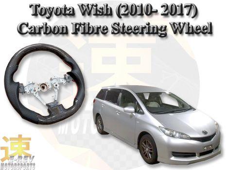 https://www.mycarforum.com/uploads/sgcarstore/data/1/11588843992_0Toyota-Wish-(2010-2017)-Carbon-Fibre-Steering-Wheel.jpg