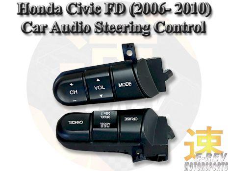https://www.mycarforum.com/uploads/sgcarstore/data/1/11588869167_0Honda-Civic-FD-Steering-Audio-Control-Pic-3.jpg