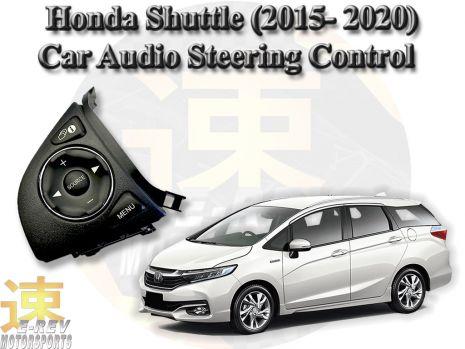 https://www.mycarforum.com/uploads/sgcarstore/data/1/11588869397_0Honda-Shuttle-(2015-2020)-Car-Steering-Audio-Control.jpg