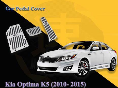 https://www.mycarforum.com/uploads/sgcarstore/data/1/1_1626410416_0KIA-Optima-K5-(2010-2015)-Car-Pedal-Cover-(Auto)-New-Design.jpg