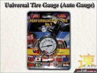 https://www.mycarforum.com/uploads/sgcarstore/data/1/Auto_Gauge_Tire_Gauge_4_Inch_White_Texture_Background_1.jpg