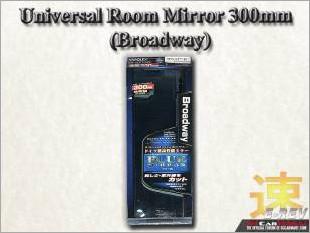 https://www.mycarforum.com/uploads/sgcarstore/data/1/Broadway_Universal_Room_Mirror_300mm_White_Texture_Background_3.jpg