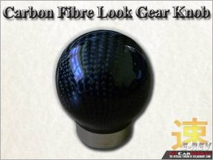 https://www.mycarforum.com/uploads/sgcarstore/data/1/Carbon_Fibre_Look_Gear_Knob_Black_White_Texture_Background_1.jpg