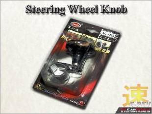 https://www.mycarforum.com/uploads/sgcarstore/data/1/Carfu_Steering_Wheel_Knob_AC1323_White_Texture_Background_1.jpg