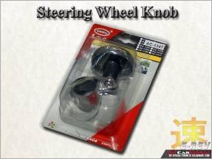 https://www.mycarforum.com/uploads/sgcarstore/data/1/Carfu_Steering_Wheel_Knob_AC1347_White_Texture_Background_1.jpg