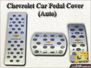 https://www.mycarforum.com/uploads/sgcarstore/data/1/Chevrolet_Car_Pedal_Cover_Auto_White_Texture_Background_1.jpg