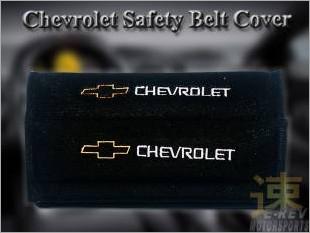 https://www.mycarforum.com/uploads/sgcarstore/data/1/Chevrolet_Safety_Belt_Cushion_Black_1.jpg