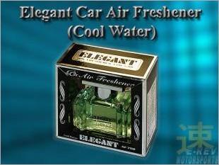 https://www.mycarforum.com/uploads/sgcarstore/data/1/Elegant_Car_Air_Freshener_Cool_Water_1.jpg