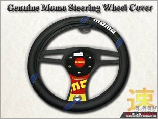 https://www.mycarforum.com/uploads/sgcarstore/data/1/Genuine_Momo_Steering_Wheel_Cover_Blue_Black_MomoSWC001BL_White_Texture_Background_1.jpg