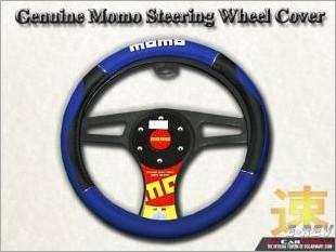https://www.mycarforum.com/uploads/sgcarstore/data/1/Genuine_Momo_Steering_Wheel_Cover_Blue_Black_MomoSWC009BL_White_Texture_Background_2.jpg