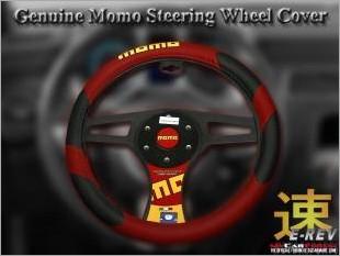 https://www.mycarforum.com/uploads/sgcarstore/data/1/Genuine_Momo_Steering_Wheel_Cover_Red_Black_MomoSWC005R_1.jpg