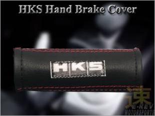 https://www.mycarforum.com/uploads/sgcarstore/data/1/HKS_Hand_Brake_Cover_1.jpg