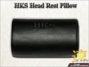 https://www.mycarforum.com/uploads/sgcarstore/data/1/HKS_Synthetic_Head_Rest_Support_Pillow_White_Texture_Background_1.jpg
