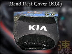https://www.mycarforum.com/uploads/sgcarstore/data/1/Head_Rest_Cover_KIA_2.jpg