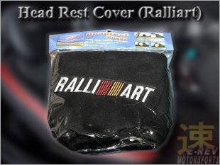 https://www.mycarforum.com/uploads/sgcarstore/data/1/Head_Rest_Cover_Ralliart_3.jpg
