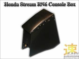 https://www.mycarforum.com/uploads/sgcarstore/data/1/HondaStreamRN6ConsoleBox_61175_1.jpg