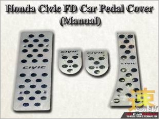 https://www.mycarforum.com/uploads/sgcarstore/data/1/Honda_Civic_FD_Car_Pedal_Cover_Manual_White_Texture_Background_1.jpg