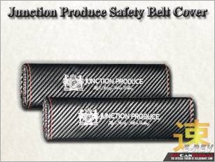 Junction_Produce_Safety_Belt_Cover_Carbon_Fiber_White_1.jpg
