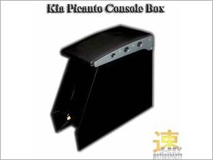 https://www.mycarforum.com/uploads/sgcarstore/data/1/KiaPicantoConsoleBoxBlack_54511_1.jpg