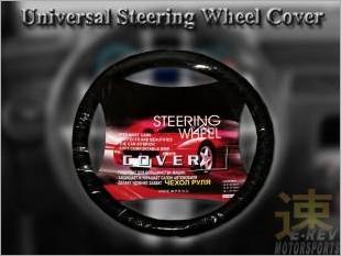https://www.mycarforum.com/uploads/sgcarstore/data/1/Leather_Universal_Steering_Wheel_Cover_1.jpg