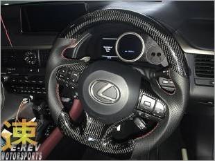 https://www.mycarforum.com/uploads/sgcarstore/data/1/LexusRX200tCarbonFibreSteeringWheelPic1_56635_1.jpg