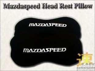 https://www.mycarforum.com/uploads/sgcarstore/data/1/Mazdaspeed_Dog_Bone_Head_Rest_Support_Pillow_Black_White_1.jpg