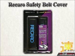 https://www.mycarforum.com/uploads/sgcarstore/data/1/Mercury_Safety_Belt_Cushion_Cover_Recaro_Black_White_1.jpg