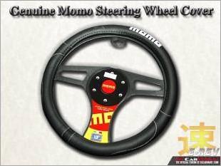 https://www.mycarforum.com/uploads/sgcarstore/data/1/Momo_Steering_Wheel_Cover_Black_MomoSWC007BB_White_Texture_Background_1.jpg