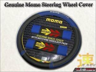 https://www.mycarforum.com/uploads/sgcarstore/data/1/Momo_Steering_Wheel_Cover_Blue_Black_MomoSWC002CRBL_White_Texture_Background_1.jpg