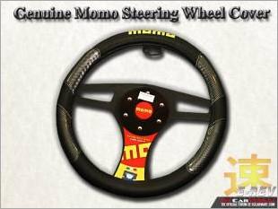 https://www.mycarforum.com/uploads/sgcarstore/data/1/Momo_Steering_Wheel_Cover_Carbon_Black_MomoSWC005CF_White_Texture_Background_1.jpg