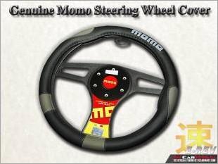https://www.mycarforum.com/uploads/sgcarstore/data/1/Momo_Steering_Wheel_Cover_Grey_Black_MomoSWC006GY_White_Texture_Background_2.jpg