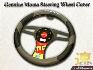 https://www.mycarforum.com/uploads/sgcarstore/data/1/Momo_Steering_Wheel_Cover_Grey_Green_MomoSWC005GY_White_Texture_Background_1.jpg