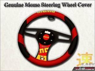 https://www.mycarforum.com/uploads/sgcarstore/data/1/Momo_Steering_Wheel_Cover_Red_Black_MomoSWC005R_White_Texture_Background_1.jpg