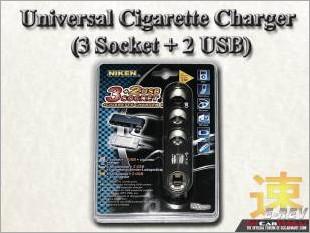 https://www.mycarforum.com/uploads/sgcarstore/data/1/Niken_3_Socket_2_USB_Cigarette_Charger_White_Texture_Background_2.jpg