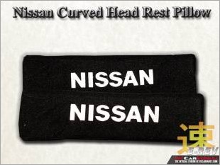 https://www.mycarforum.com/uploads/sgcarstore/data/1/Nissan_Curved_Head_Rest_Support_Pillow_Black_White_Texture_Background_1.jpg