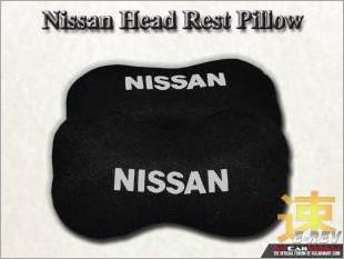https://www.mycarforum.com/uploads/sgcarstore/data/1/Nissan_Head_Rest_Bone_Support_Pillow_Black_White_Texture_Background_1.jpg