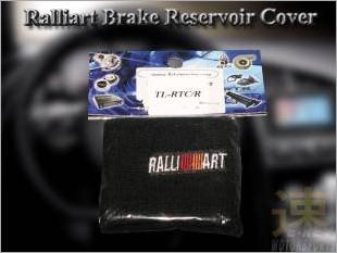 https://www.mycarforum.com/uploads/sgcarstore/data/1/Ralliart_Brake_Reservoir_Cover_1.jpg
