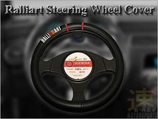 https://www.mycarforum.com/uploads/sgcarstore/data/1/Ralliart_Steering_Wheel_Cover_Black_3.jpg