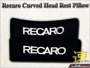 https://www.mycarforum.com/uploads/sgcarstore/data/1/Recaro_Curved_Head_Rest_Support_Pillow_Black_White_Texture_Background_1.jpg
