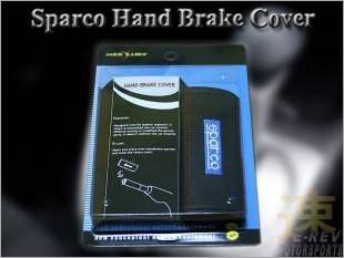 https://www.mycarforum.com/uploads/sgcarstore/data/1/Sparco_Hand_Brake_Cover_Mercury_1.jpg