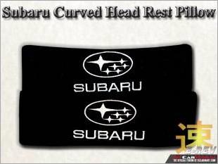 https://www.mycarforum.com/uploads/sgcarstore/data/1/Subaru_Curved_Head_Rest_Support_Pillow_Black_White_Texture_Background_1.jpg